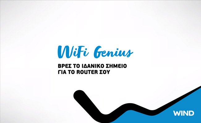 Watch simple tips on how to set up your router for better WiFi performance.