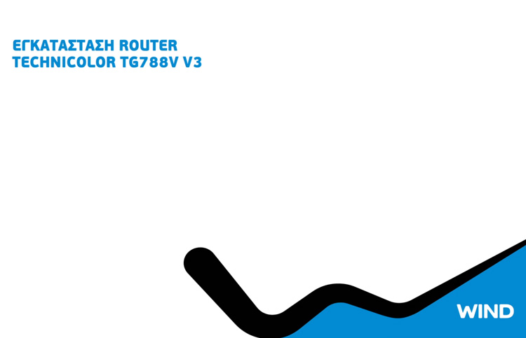 Connecting your router – Technicolor TG788v v3